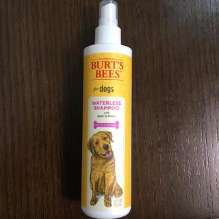 【新品未開封】バーツビーズ 99.7%ナチュラル 犬用 ウォーターレスシャンプー