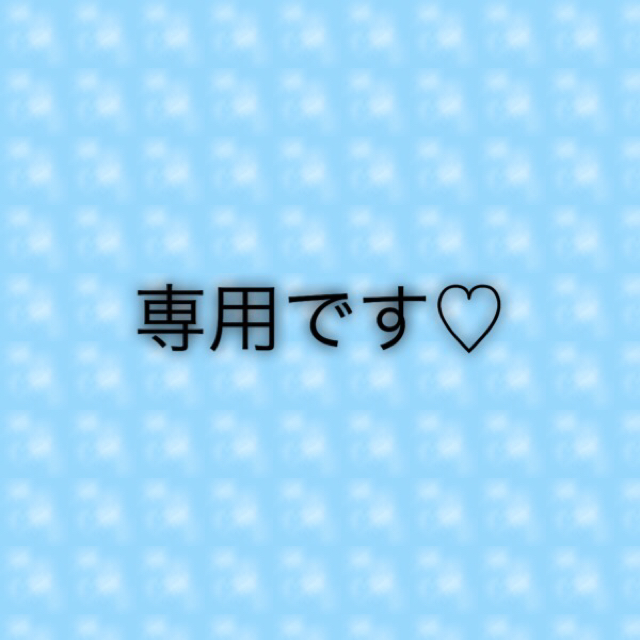 専用♡チコ ドレープ衿ロングコート レディースのジャケット/アウター(ロングコート)の商品写真