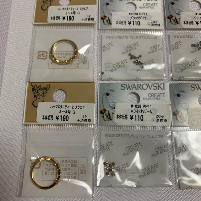 貴和製作所(キワセイサクジョ)のハンドメイド リングセット ハンドメイドのアクセサリー(リング)の商品写真