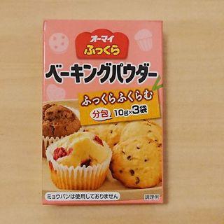 ニッシンセイフン(日清製粉)の1箱 ベーキングパウダー(調味料)