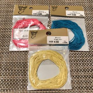 キワセイサクジョ(貴和製作所)のサテンコード3色 0.7mm 5m 新品未開封品 貴和製作所(生地/糸)