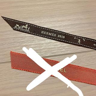 エルメス(Hermes)のインスタ映え!!2019年限定ラッピングリボン♡HERMES(その他)
