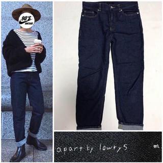 アパートバイローリーズ(apart by lowrys)の¥1000SALE apartbylowrys boys denim jeans(デニム/ジーンズ)