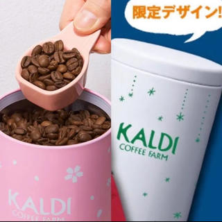 カルディ(KALDI)のKALDIキャニスター2個とメジャースプーン陶器1点(収納/キッチン雑貨)