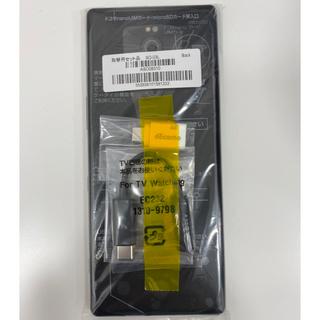 ソニー(SONY)の期間値下げ SO-03L Xperia 1 docomo ドコモ(スマートフォン本体)