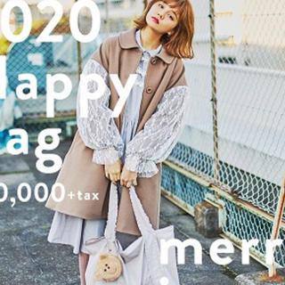 メリージェニー(merry jenny)のメリージェニー福袋2020(セット/コーデ)