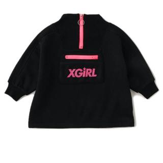 エックスガールステージス(X-girl Stages)のふくろう0530様専用 ハーフジップ (ジャケット/上着)
