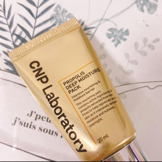 チャアンドパク(CNP)のcnp韓国コスメ 化粧品サンプルセット(サンプル/トライアルキット)