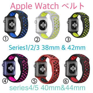 Apple Watch series1〜5 スポーツバンド アップルウォッチ(腕時計(デジタル))