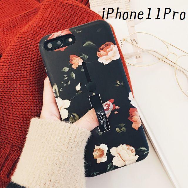 Iphone7ケースシャネル通販,シャネルiPhone7plusケース財布 通販中