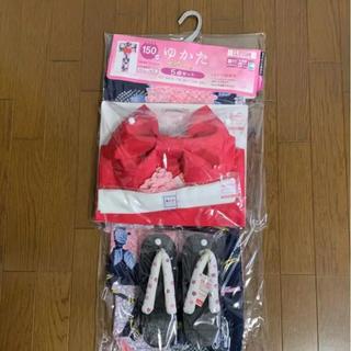 シマムラ(しまむら)の浴衣 150cm セパレート 5点セット しまむら(甚平/浴衣)