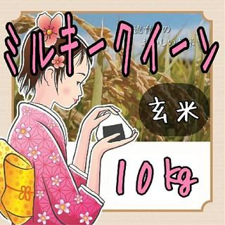 ×売り切れました。R1年岐阜県東白川産ミルキークイーン(米/穀物)