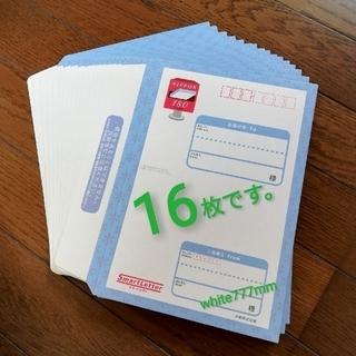 ◆スマートレター 16枚(ラッピング/包装)