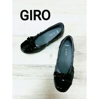 ジロ(GIRO)の【asics GIRO パンプス】アシックス ジーロ 靴 レディース (ハイヒール/パンプス)
