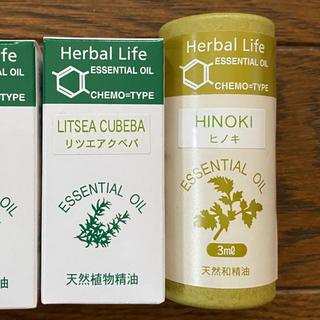 生活の木 - 生活の木 精油 2本セット
