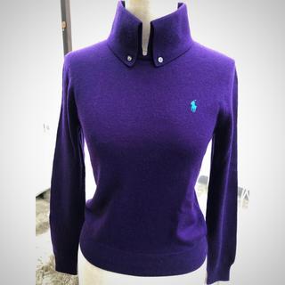 ラルフローレン(Ralph Lauren)のラルフローレン立ち襟美人ニットパープル紫M(ニット/セーター)