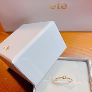 エテ(ete)のete K18 ピンキーリング(リング(指輪))