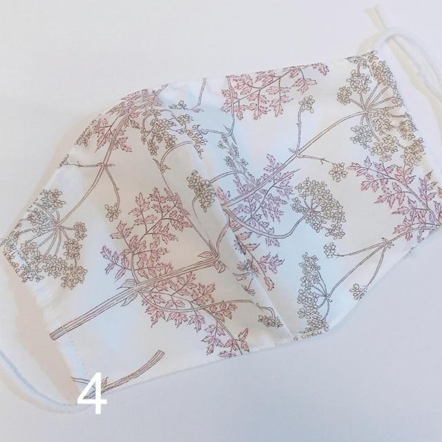 ユニ・チャーム超立体マスクこども用,4白色リバティ♡ナノミックス布マスクの通販