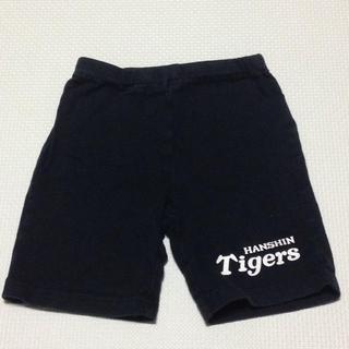 ハンシンタイガース(阪神タイガース)の阪神タイガース 黒パンツ 90cm(パンツ/スパッツ)