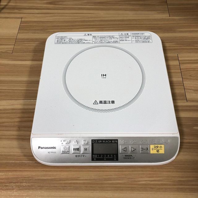 Panasonic(パナソニック)のパナソニック IHコンロ KZ-PH32 スマホ/家電/カメラの調理家電(IHレンジ)の商品写真