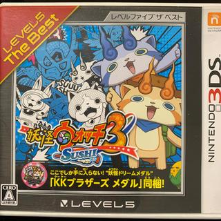 妖怪ウォッチ3 スシ(レベルファイブ ザ ベスト) 3DS(携帯用ゲームソフト)