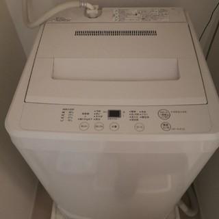 ムジルシリョウヒン(MUJI (無印良品))の無印良品 洗濯機 2014年製(洗濯機)