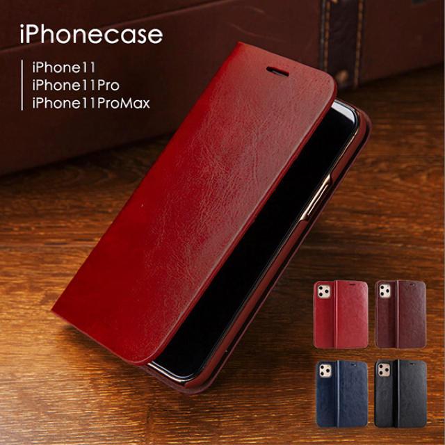 ルイヴィトンiPhone11Proケースレザー,ルイヴィトンiPhoneXSケース芸能人 通販中