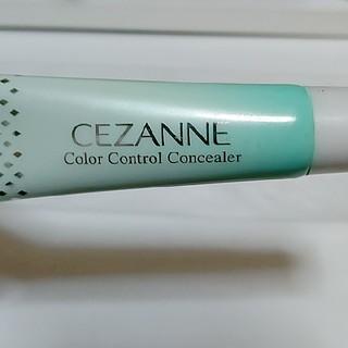 セザンヌケショウヒン(CEZANNE(セザンヌ化粧品))のセザンヌ カラーコントロールコンシーラー(コンシーラー)