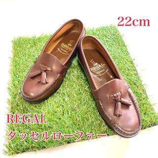 リーガル(REGAL)の【送料無料】REGAL タッセルローファー ブラウン リーガル(ローファー/革靴)