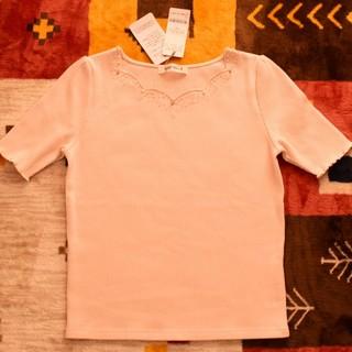 ミッシュマッシュ(MISCH MASCH)のアプワイザーリッシェ、フェルゥ、プロポーションボディドレッシング、マジェ、ミッシ(Tシャツ(半袖/袖なし))