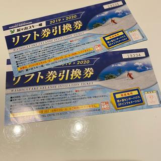 【ポムポム様専用】鷲ヶ岳スキー場リフト券 2枚組(ウィンタースポーツ)