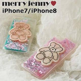 メリージェニー(merry jenny)のメリージェニー iPhoneケース くま ピンク(iPhoneケース)