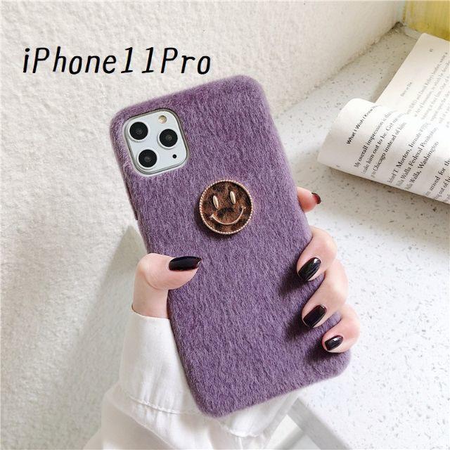 『katespadeiPhone11ケース人気色,iPhone11ProMaxカバーkatespade』