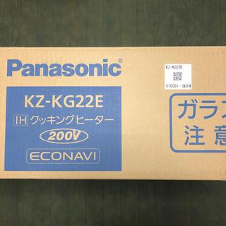Panasonic - IHクッキングヒーター KZ-KG22E