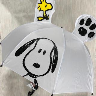スヌーピー(SNOOPY)の新品 未使用 キャラクター グラスファイバー骨 耳付き 傘(傘)