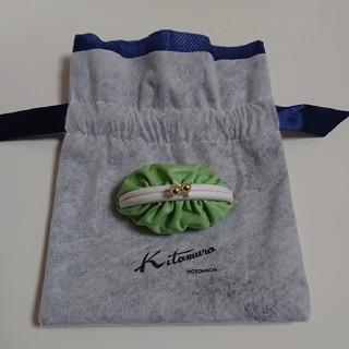 キタムラ(Kitamura)のキタムラ コインケース 2個(コインケース)