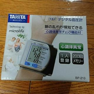 タニタ(TANITA)のタニタ 手首式デジタル血圧計 新品(その他)