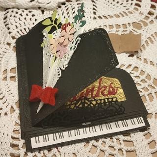 ダイカット ピアノのハンドメイドカード(カード/レター/ラッピング)