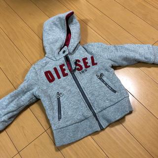 ディーゼル(DIESEL)のDieselパーカー(トレーナー)