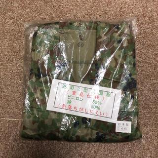 陸上自衛隊 迷彩2型戦闘服 官品同等品(戦闘服)