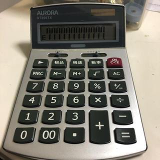 アウロラ(AURORA)の電卓 12カ行(オフィス用品一般)