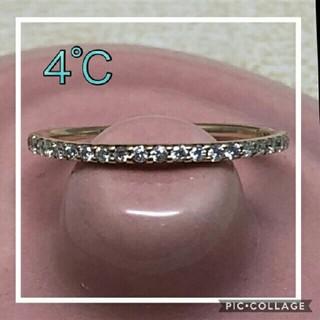 ヨンドシー(4℃)の☆新品仕上げ済み☆ 4℃ K10YG ダイヤモンド エタニティリング 6号 (リング(指輪))