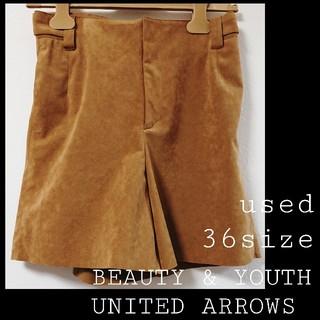 ビューティアンドユースユナイテッドアローズ(BEAUTY&YOUTH UNITED ARROWS)のB&Y: UNITED ARROWS  フェイクスウェードショーツ 36(キュロット)