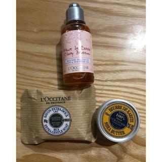 ロクシタン(L'OCCITANE)のロクシタン シアバター ソープ ボディ用シャワージェル 新品(ボディソープ/石鹸)