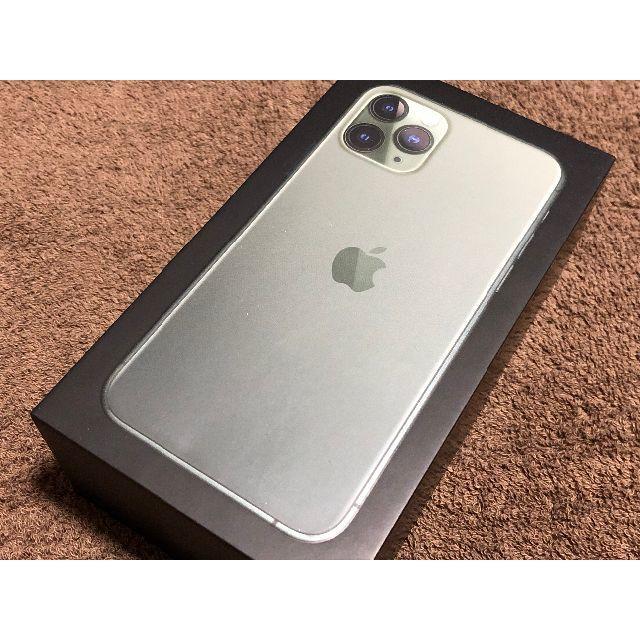 Apple - Apple iPhone 11 Pro 512GB SIMフリーの通販 by お〜いお茶's shop|アップルならラクマ