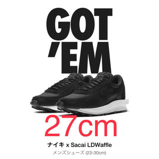 ナイキ(NIKE)の【新品】Nike sacai LDV Waffle(スニーカー)