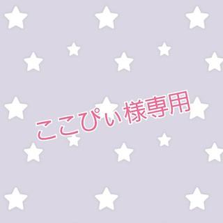 エックスガールステージス(X-girl Stages)の【ここぴぃ様】専用 X-girl stagesリバーシブルハット54センチ(帽子)