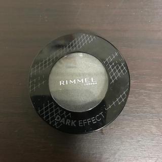 リンメル(RIMMEL)のRIMMEL (アイシャドウ)