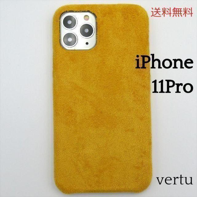 iPhone11Pro ケース スエード調 イエロー スマホケースの通販 by vertu's(ヴェルチュ) shop|ラクマ