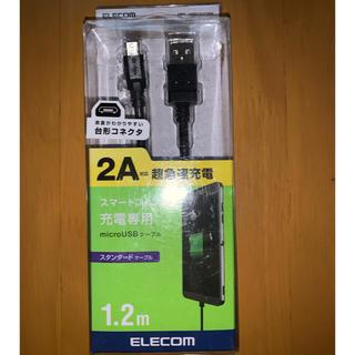 エレコム(ELECOM)のエレコム スマホ充電用MicroUSBケーブル 1.2m(バッテリー/充電器)